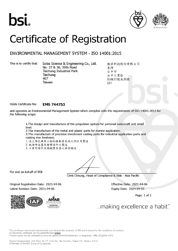 proimages/iso14001-1-01.png